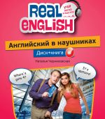 english 27