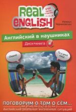 english 30
