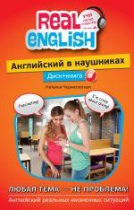 english 16