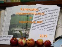 kalendar ZPD