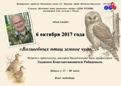 raibicev2