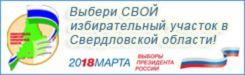 c_245_75_14408667_00_https___kamensk-uralskiy.ru_uploads_filemanager_6e_6e2adede4ade4e36926d3da329a57f37.jpg