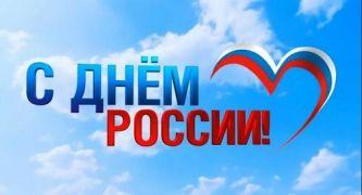 den Rossii