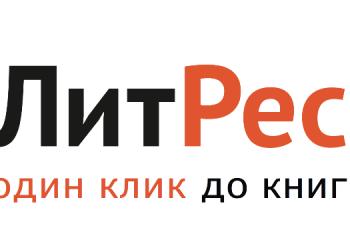 litres logo rastr