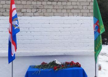 Открытие мемориальной доски Шевалеву В. П.