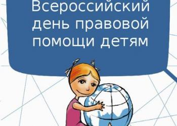 Пушкинка станет одним из пунктов бесплат...