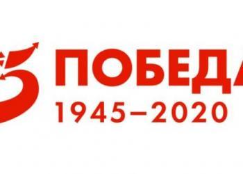 «Дорогами войны»: Всероссийская акция «Библио...