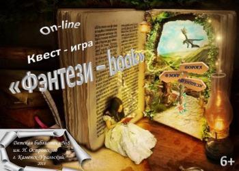 Информационная культура: от книги к web - тех...