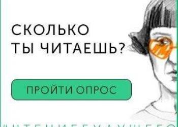 В Свердловской области пройдет исследова...
