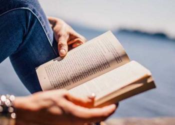 О книгах, чтении и разворачивающихся перспект...