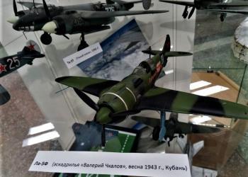 «Оружие Победы» - выставка...