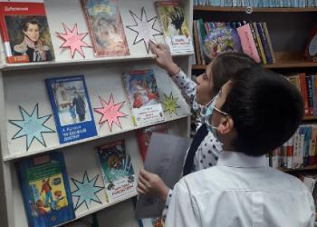 «Читай! Найди свой путь к науке!»: день чтени...