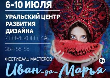 Библиотека №16 – Центр национальных культур..