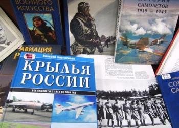 «Крылья Родины» - 75-летию победы в Вели...
