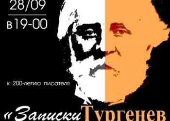 Театр драмы читает классику в Пушкинском...
