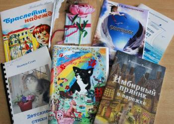 «Рифмы для детей»: литературное знакомство...