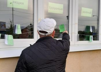 Уличная акция: «Здоровью – зеленый свет!»...