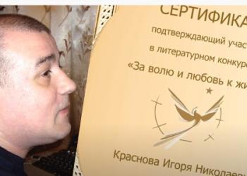 Пушкинка заявилась на участие в междунар...