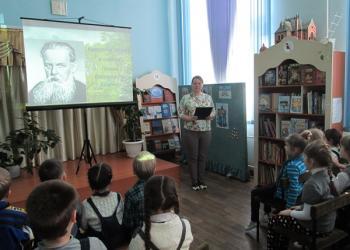 «Красота Урала в сказах П. П. Бажова»: литера...