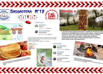 «Слов драгоценные клады» - День славянской пи...