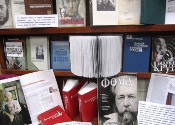 «Век Солженицына»...
