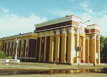 Дворец культуры УАЗа...