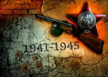 «Ступени великой Победы. Сражения 1941 -1945 гг.»: викт...