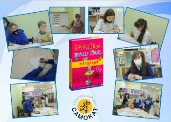 «Увлекательное чтение»: детская студия книгол...