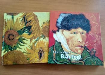 6 книг о жизни и творчестве Винсента Ван Гога...
