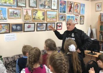 Презентация персональной выставки Авшаряна Ра...