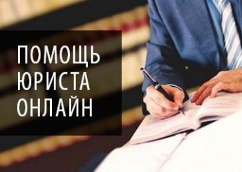 Бесплатные консультации юристов в Зале э...