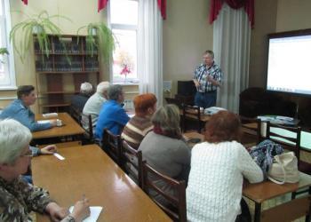 Заседание краеведов города в библиотеке им. А...