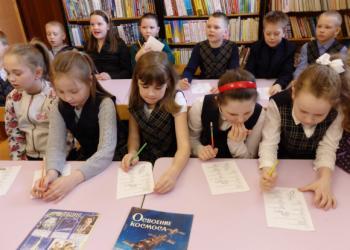 «Профессии будущего: космонавты»: лекция - пр...