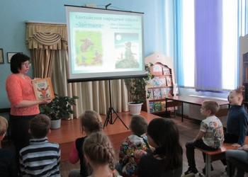 «Сказки и были народов Урала»: Информационно.
