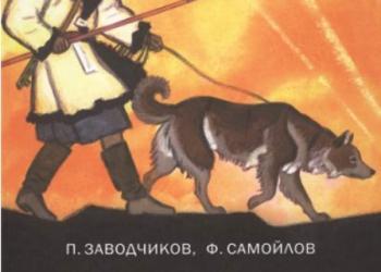«Читаем о войне»: П. Заводчиков, Ф. Самойлов.