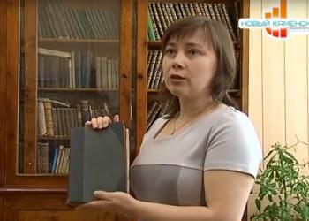 Сюжет о Пушкинке на городском канале телевиде...