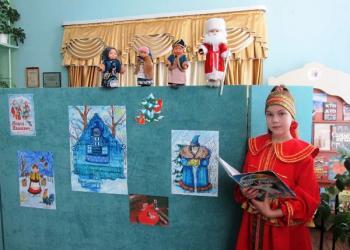 Кукольный театр «Доброе окно»: библиотечный п...