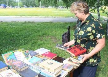 Литературный пикник в День города.