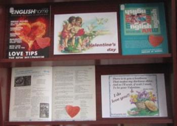 Happy Valentine's Day! Выставка в отделе...